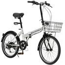 新品未使用 折り畳み自転車 20インチ 譲ります