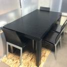 ダイニングテーブルセット LC012510