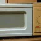 【引取希望1/28・1/29】 電子レンジ 今西金属工業 1989...