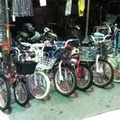 格安整備済自転車!!467