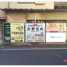 【広告看板】新河岸コモディイイダ前 掲載主様募集!