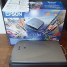 EPSONスキャナー GT-9300UF