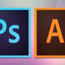 Illustrator、Photoshop 基礎から教えます。