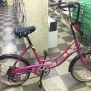 [3840]ミニベロ 小径車 20インチ 6段変速 ピンク