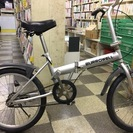 [3945]折りたたみ自転車 20インチ シングル シルバー