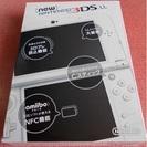 新品 Newニンテンドー3DS LL パールホワイト本体