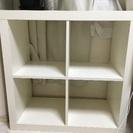 (美品)IKEA TRABYシェルフユニット