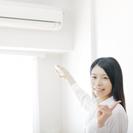 ★エアコンの取り付け、取り外しを格安にて!