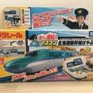 【新品】 プラレール マスコン 北海道新幹線はやぶさ