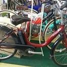 中古車出ました。 電動アシスト自転車 YAMAHA 24インチ 赤色