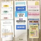 ユーキャン 医師事務アシスタント講座 2015.3〜