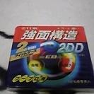 フロッピーディスク新品未使用未開封 MF-2DD 3・5インチ ワ...