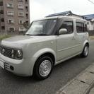 平成17年式 キューブ 車検30年7月 諸費用込み23万円