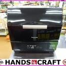【引取り限定】パナソニック 食器洗い乾燥機 NP-TCR1-CK【...