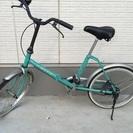 折りたたみ自転車 最終値下