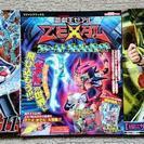 遊戯王◆カードゲーム攻略本 ほか