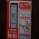 【売約済】ウィルコム おしらせ窓センサー