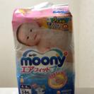 【新品】ムーニー テープオムツS84枚