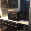大塚家具 パモウナ キッチンボード ダイニングボード 160cm