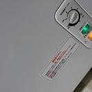 新品同様の レマコム 冷凍ストッカー102Lを激安で。