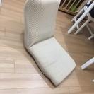 座椅子2個