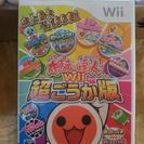 太鼓の達人Wii 専用太鼓コントローラ