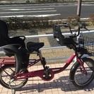 子供乗せ自転車(アシストなし)