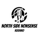 釧路でバンドメンバー募集!新規バンド立ち上げました。