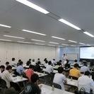 【参加費無料】公認会計士の現役マンションオーナーが登壇!「東京築浅...