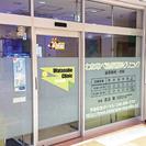 医療事務/受付 経験不問・駅近