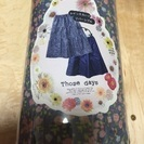 新品 防水リバーシブルレインスカート フリーサイズ