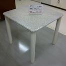 石目塗装テーブル(2901-21)