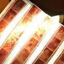 ★ネガフィルムをDVDに保存いたします!