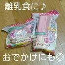≪新品≫離乳食調理セット&おやつケース