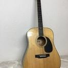EKONギター W-25