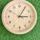 ウッドカラー 掛け時計