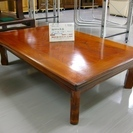 脚折れ座卓(2901-06)