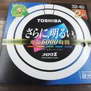 新品 東芝 FCL32-40EX-D-Z-2PN [丸形蛍光灯 メ...