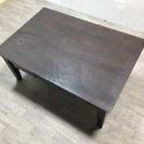 013104 テーブル
