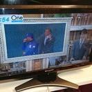 SHARP AQUOS 20V 液晶テレビ 中古2010年式TV