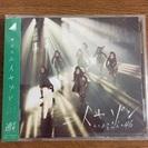 欅坂46  二人セゾン (通常盤)