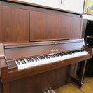 YAMAHA W102B 中古アップライトピアノ