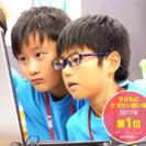 ロボットプログラミング教室 ~夏期...