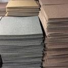 タイルカーペット(ミックス)100枚