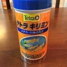 テトラ キリミン メダカ・川魚のえさ