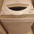 洗濯機 東芝 TOSHIBA AW-5G3-W