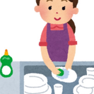 草津で食器洗浄❗️車通勤可‼️