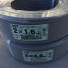 在庫処分 新品未使用未開封業務用電線