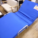 電動リクライニングベッド ブルー 美品