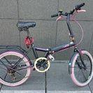【成約済 0204 2200】自転車 あげます